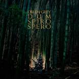 dum_spiro_spero