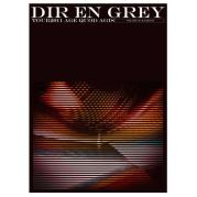dvd_dir-en-grey_age-quod-agis-vol-2-u-s-japan_00