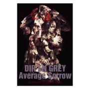 dvd_dir-en-grey_average-sorrow_00