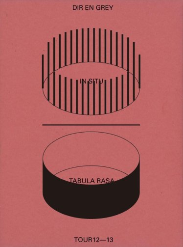 tour12-13-in-situ-tabula-rasa-limited-edition-dvd-set